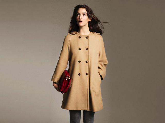 Где купить пальто