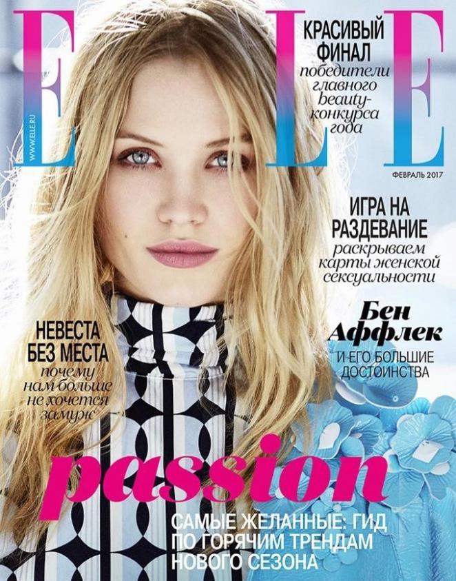 Женский онлайн журнал ELLE